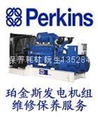 发电机保养三滤蛇口发电机保养配件 1