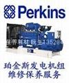 发电机保养三滤蛇口发电机保养配件