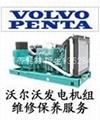 富电康发电机保养三滤耗材 3