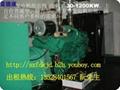 蛇口南油发电机保养三滤配件