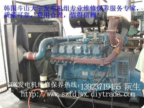 蛇口南油發電機保養三濾配件  3
