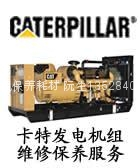 卡特发电机保养三滤耗材 1