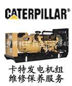 卡特發電機保養三濾耗材 1