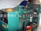 西鄉發電機保養三濾耗材 1