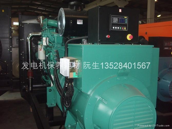 西乡发电机保养三滤耗材 2