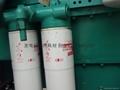西鄉發電機保養三濾耗材 4