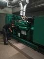 南山发电机保养服务 4