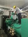 发电机保养维修服务