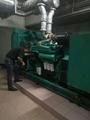 發電機保養維修服務 4