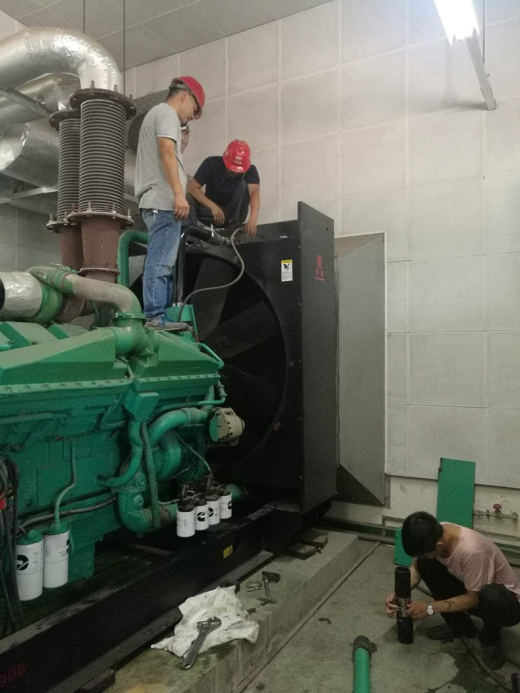 銀湖沃爾奔達三菱發電機 6
