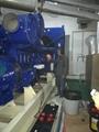 西麗保養發電機公司 3