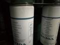 發電機保養濾清器 4