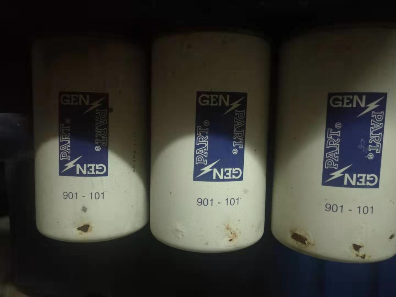 發電機保養濾清器 5
