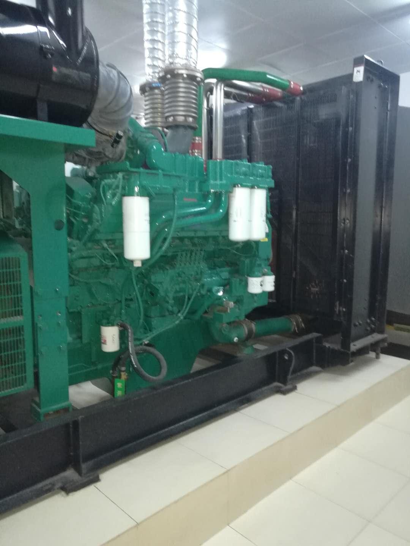 發電機年度保養公司 6