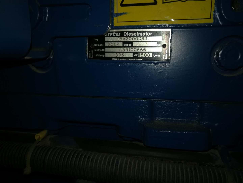 奔馳發電機保養公司 3