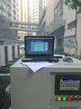发电机组保养测试