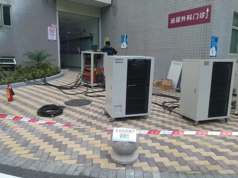 发电机组保养测试 4