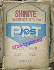 臺灣新光PBT 3803塑膠原料