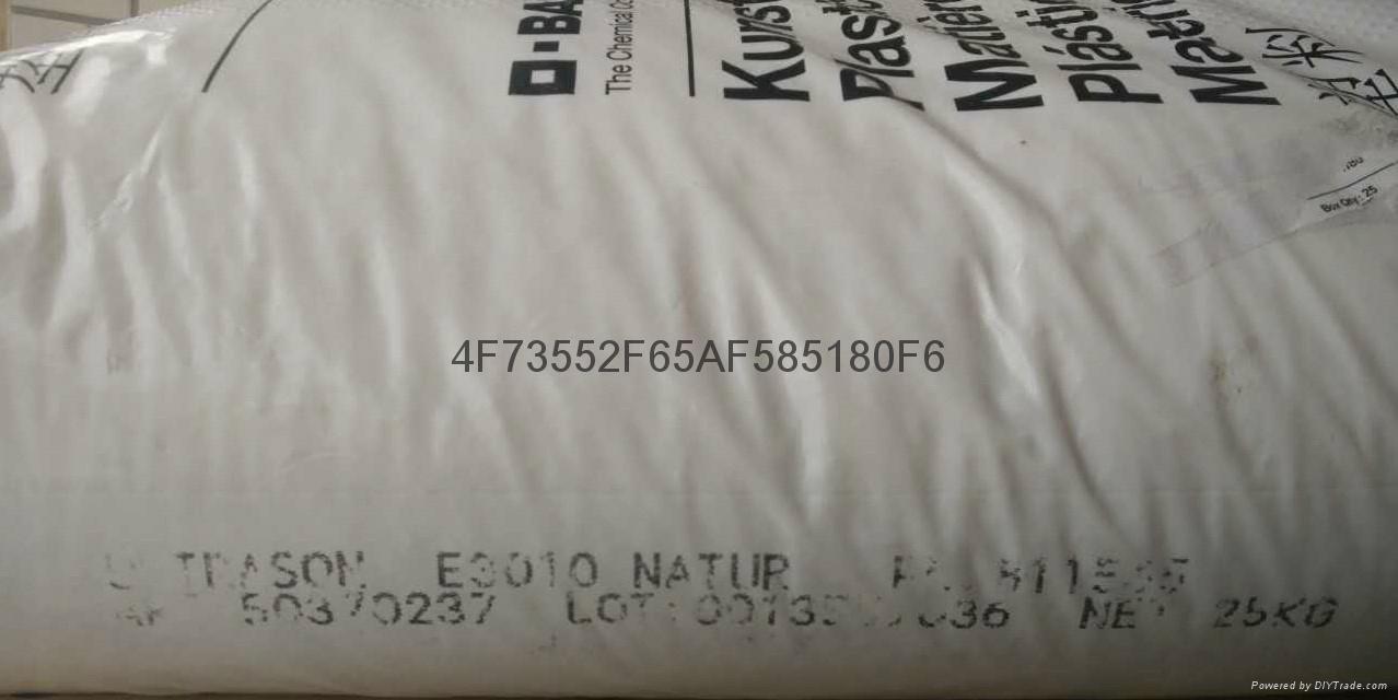 供应德国巴斯夫E3010食品级高透明PES塑胶原料 1