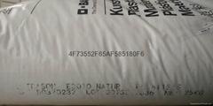 供应德国巴斯夫E3010食品级高透明PES塑胶原料