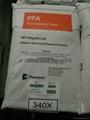 供应美国杜邦PFA 340氟塑