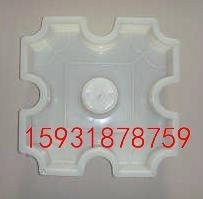 彩磚塑料模盒路面磚