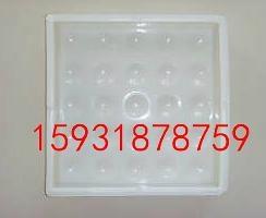 彩磚塑料模盒免燒磚水泥磚 1