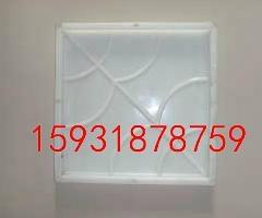 彩磚塑料模盒免燒磚水泥磚 4