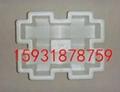 彩磚塑料模盒植草磚護坡磚 4