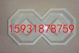 彩磚塑料模盒植草磚護坡磚 3