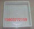 彩砖塑料模盒便道砖兰天产品质量