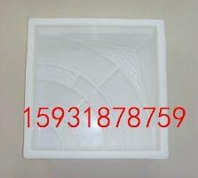 彩磚模盒塑料模盒產品K5