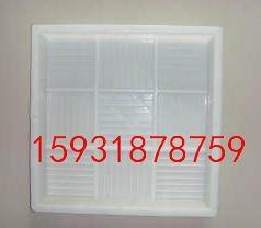 塑料模具模盒彩磚水泥花磚產品 1