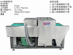 0.5 meters ultra small ultra-thin glass washing machine