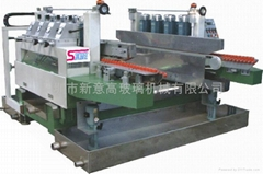 DEG1250-8S type glass double edge grinding machine