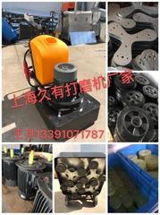 供應上海久有12頭混凝土研磨機