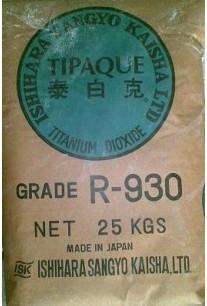 日本石原鈦白粉R930/A100 1