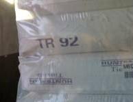 美国亨斯达钛白粉TR92