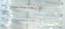 R706美國杜邦鈦白粉 1