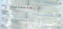 R706美国杜邦钛白粉
