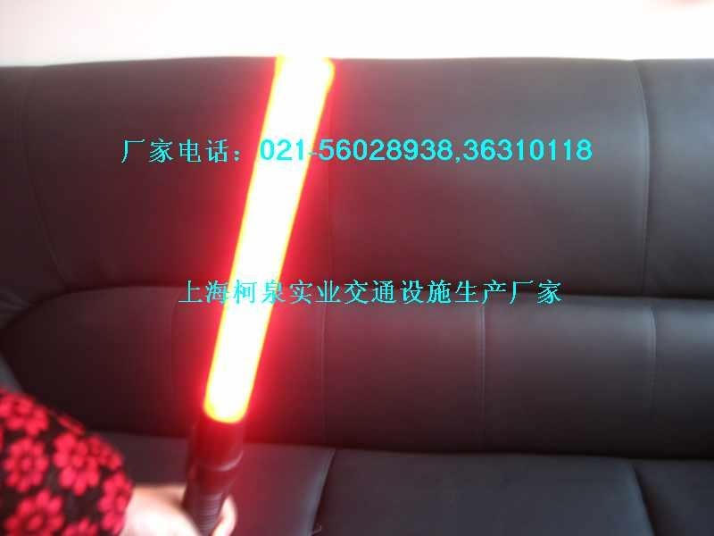 LED交通指揮棒 2