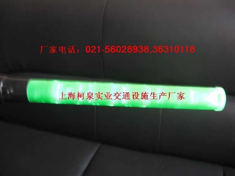LED交通指揮棒 3