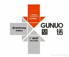 廣州市固諾建材有限公司
