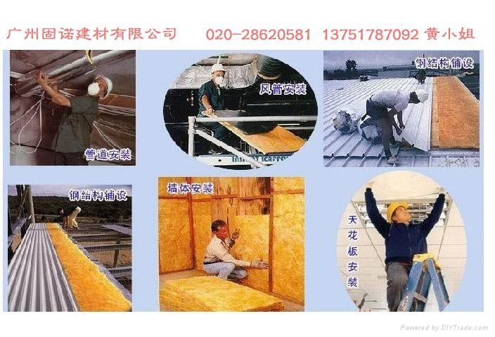 歐文斯科寧幕牆專用玻璃棉板 1