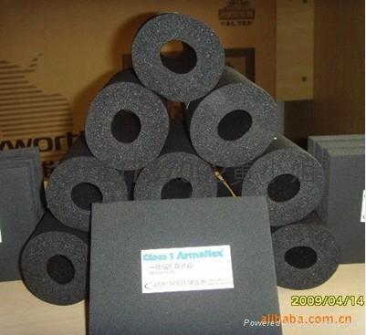 阿樂斯福樂斯橡塑保溫材料 2