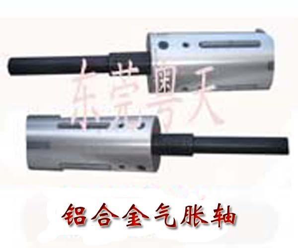 鋁合金鍵式氣脹軸 2