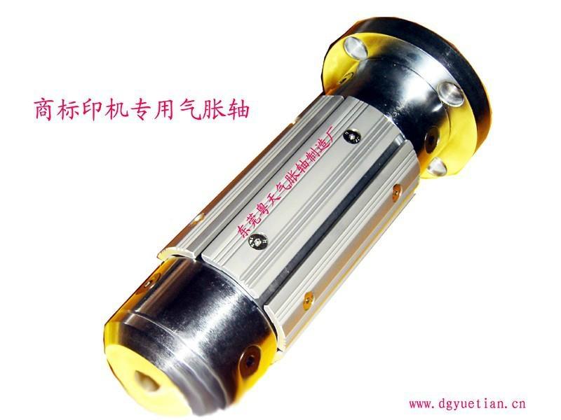法蘭板式氣脹軸 2