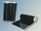 供应KE951U硅胶遮光片