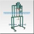 电动升降式水处理加药搅拌机
