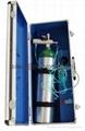 (Box-type) Aluminum Oxygen Cylinder Kit 1
